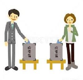 南木先生(選挙)
