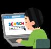 自分の犯罪に関する情報がネット検索の結果として表示されることの削除を求めた事案1