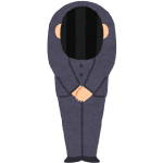 アスベスト被害賠償 国が個別連絡を開始-大阪泉南最高裁判決・平成26年10月9日 国の制度創設(埼玉総合法律事務所)